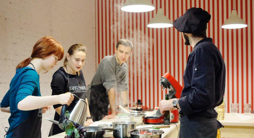 мастер-класс по кулинарии